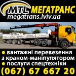 Львів. ПЕРУКАРНЯ ЗЛАТА  8bd93a1c998b2